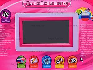 Ноутбук русско-английский для девочки, BSS003A E/R, игрушки