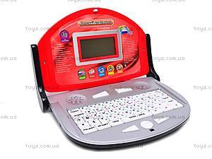 Ноутбук русско-английский, с микрофоном, BSS003B ER, фото