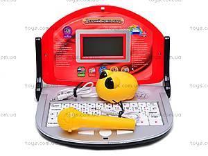 Ноутбук русско-английский, с микрофоном, BSS003B ER