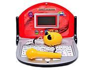 Ноутбук русско-английский, с микрофоном, BSS003B ER, отзывы