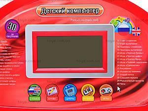 Ноутбук русско-английский, с микрофоном, BSS003B ER, игрушки