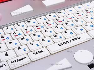 Ноутбук русско-английский, с микрофоном, BSS003B ER, детские игрушки