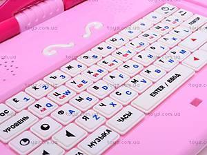 Ноутбук русско-английский с мышкой, BSS001A ER, toys.com.ua