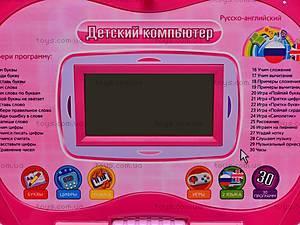 Ноутбук русско-английский с мышкой, BSS001A ER, toys