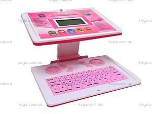 Ноутбук с микрофоном, BSS004A E/R, купить