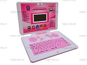 Ноутбук с микрофоном, BSS004A E/R, фото