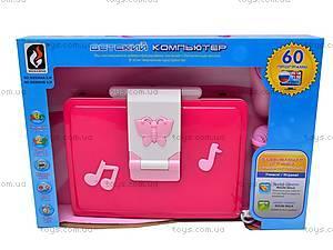 Ноутбук с микрофоном, BSS004A E/R, игрушки