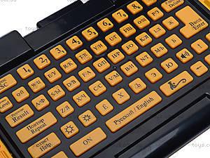Ноутбук «Трансформер», 70 заданий, 9900, игрушки