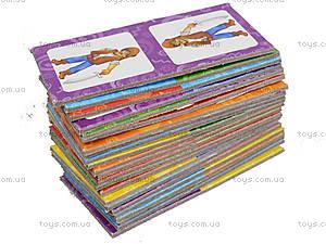 Детское домино «Страшилки», 3944, игрушки