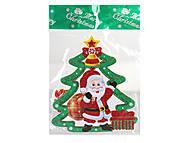 """Новогоднее украшение """"Дед Мороз с елкой"""" 20см, 9901DSCN, цена"""