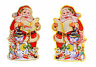 """Украшение новогоднее картонное """"Дед Мороз"""", C30238, купить игрушку"""