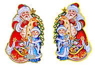 """Новогоднее украшение для декора """"Дед Мороз со Снегурочкой"""", C30226, игрушки"""