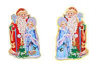 Новогоднее украшение «Дед Мороз со Снегурочкой», C30225, фото