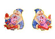 Новогоднее украшение «Дед Мороз со свинкой», С30252, магазин игрушек