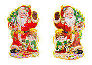 Новогоднее украшение «Дед Мороз», C30232, отзывы