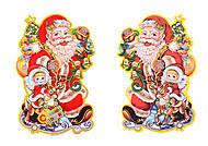 Украшение «Дед Мороз», С30230, игрушки