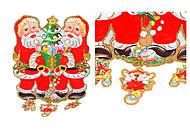 Новогоднее украшение «Дед Мороз с мешком», C30218, цена