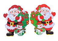 Новогоднее украшение «Санта», C30242, отзывы