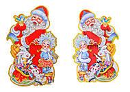 Новогоднее украшение с Дедом Морозом, C30237, игрушки