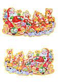 Новогоднее украшение «Дед мороз в санях», C30236, купить