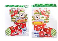 Новогоднее украшение «Носок с подарками», С30267, toys