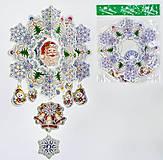 """Новогоднее украшение-подвеска """"Снежинка"""", C30217, доставка"""