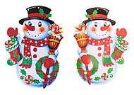 Новогоднее украшение Снеговичок, C30243, Украина