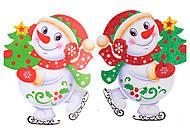 Украшение «Снеговик», C30241, toys.com.ua