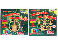 Новогодние игрушки из дерева «Ёлочка», 2011