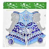"""Новогодний декор """"Колокольчики"""", C30246, іграшки"""