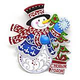 """Новогодний декор """"Снеговик"""", C30245, toys"""