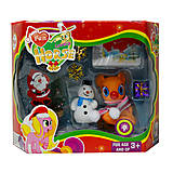 """Новогодний набор """"Lovely Pony"""" (с оранжевым пони), 3216D, toys.com.ua"""