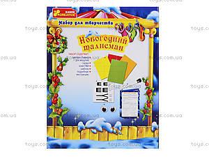 Набор для оригами «Новогодний талисман», 3138-02, фото