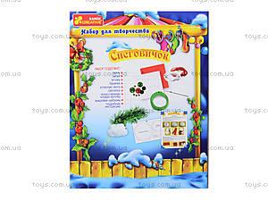 Новогодний набор для детей «Снеговик», 3139-03, купить