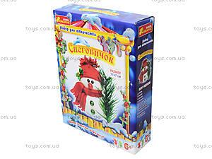 Новогодний набор для детей «Снеговик», 3139-03, фото