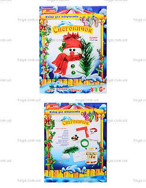 Новогодний набор для детей «Снеговик», 3139-03