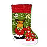 """Новогодний носок для подарков """"Олень"""", C30439, toys.com.ua"""