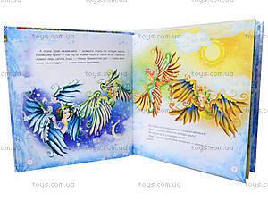 Детская книга «Рождественские чудеса», Я11567У, купить