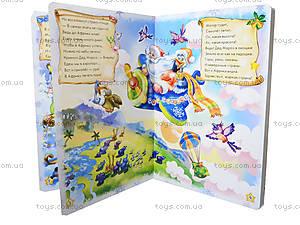 Книга «Новогодний сборник: Наш любимый Дед Мороз», М15939Р, отзывы