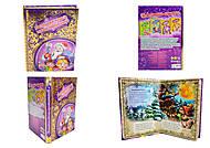 Новогодние истории «Большая книга приключений», А517001Р, купить