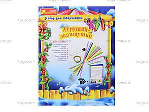 Новогодний набор для творчества «Игрушки-завитушки», 3138-04, фото