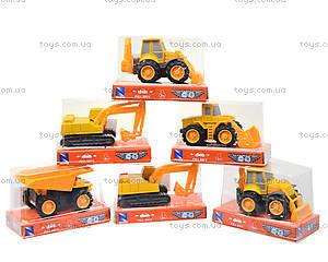 Игрушечная машинка «Строительная техника», 01627, toys.com.ua