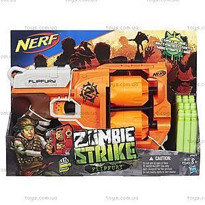 Бластер «Зомби страйк», A9603