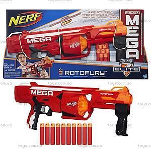 Игрушечный бластер Nerf «Мега РотоФьюри», B1269