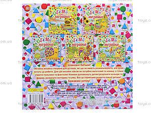 Объемная мозаика «Фиолетовая», 5304, фото