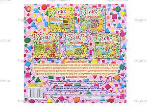 Объемная мозаика «Розовая», 5267, фото