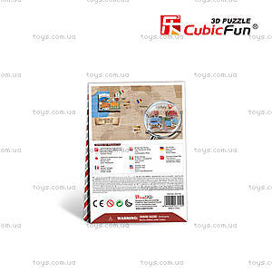 Объемная головоломка «Турция. Магазин ковров», W3112h, купить