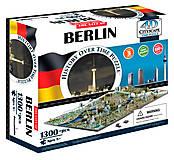 Объемный пазл Берлин, 1300 элементов, 4D Cityscape (174196), 40022, отзывы