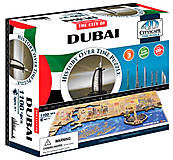 Объемный пазл Дубай, 1100 элементов, 4D Cityscape (174199), 40046, тойс