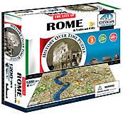 Объемный пазл Рим и Ватикан, 1200 элементов, 4D Cityscape (174203), 40042, детские игрушки